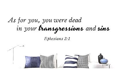 Ê-phê-sô 2:1